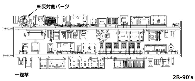 東武10000系2R90s説明