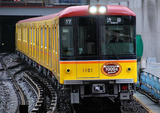Blog-TokyoMetro1000.png