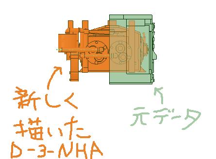 D-3-NHA-HIKAKU.png