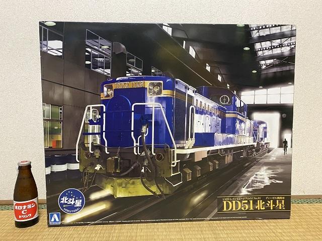 DD511.jpg