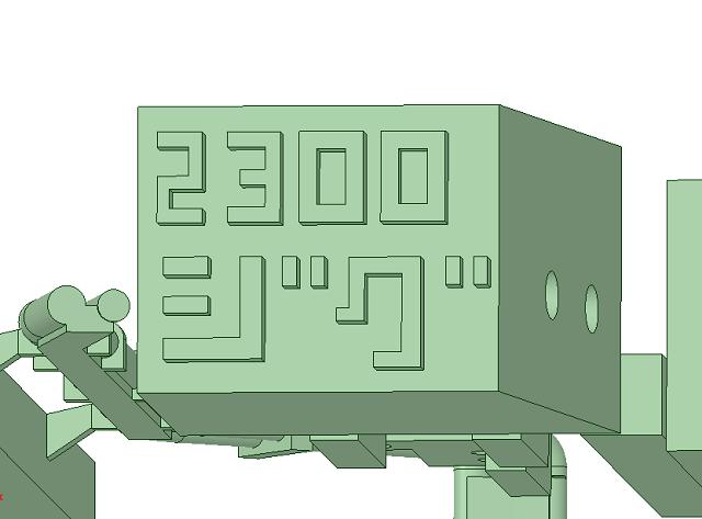 Hankyu2300-ZIGU.png