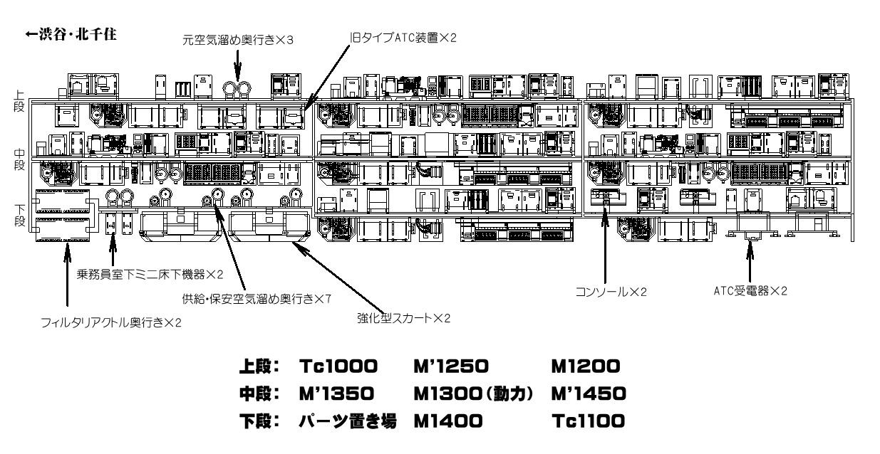 TK1000-Norm-SETUMEI.jpg
