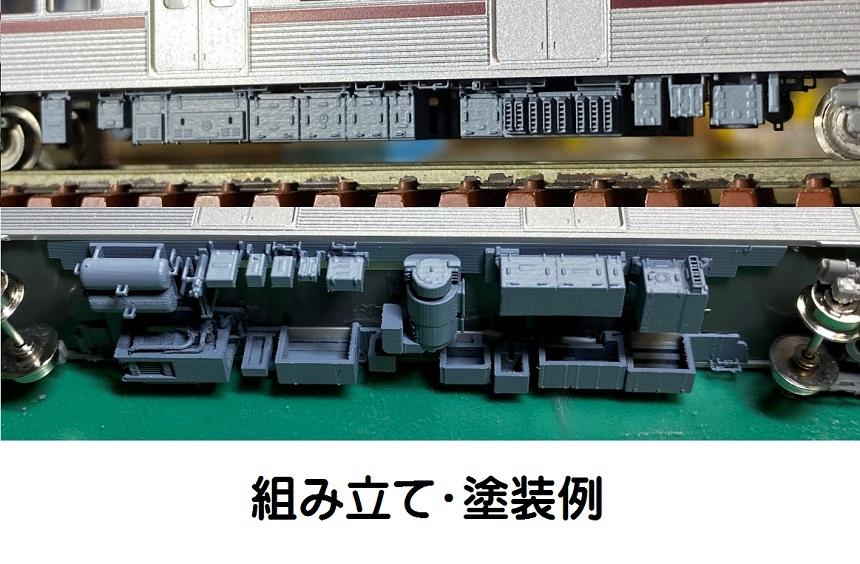 Tobu10000-6R-Rei_20210216193302552.jpg