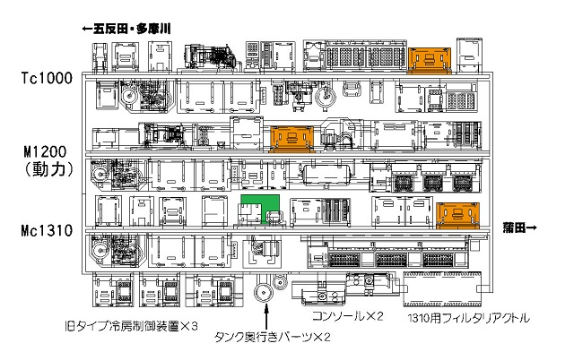 Tokyu1000-SETUMEI-2-2-2s_20210322184722f07.jpg