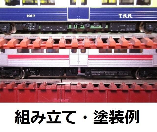 Tokyu1000-SETUMEI-2.jpg