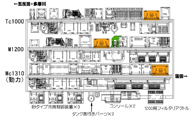 Tokyu1000-SETUMEI-3-2s.jpg