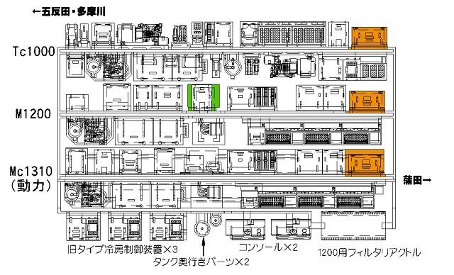 Tokyu1000-SETUMEI-4-2s.jpg