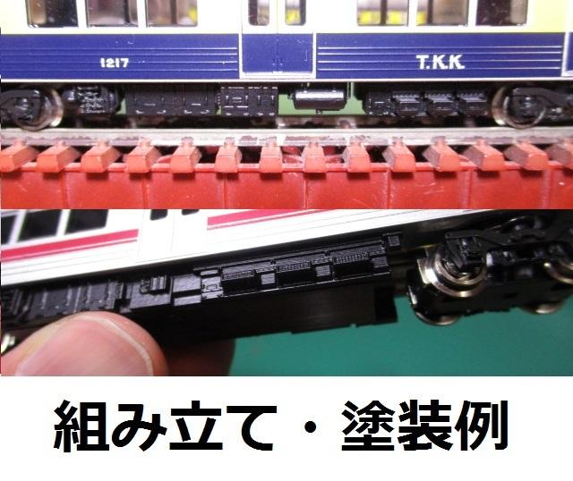 Tokyu1000-SETUMEIShasin-3.jpg