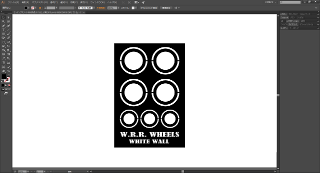 WRR-Whitewall-EditAI-DEKITA2.png