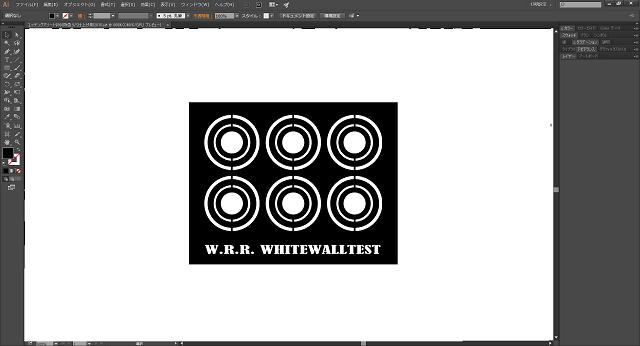 WRR-WhitewallTEST-EditAI-DEKITA2.png