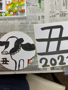 timeline_20210118_132006.jpg