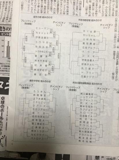 IMG_6671複製縮小②