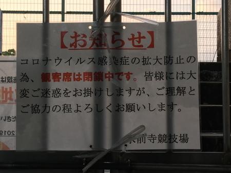 IMG_6930縮小