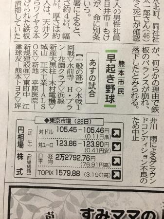 IMG_7033組み合わせ