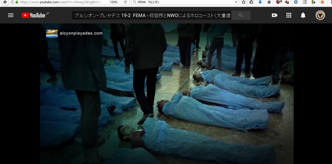 プレヤデスアルシオンのFEMAの動画6