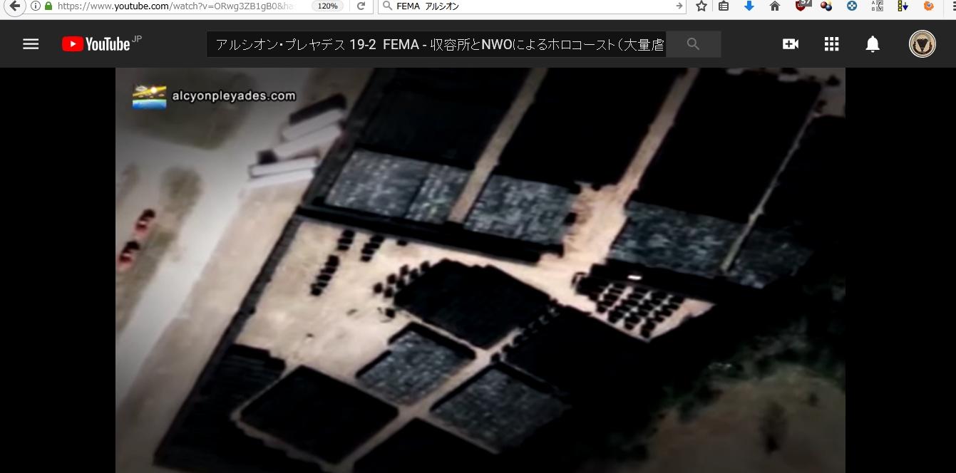 プレヤデスアルシオンのFEMAの動画7