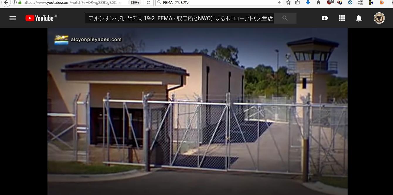 プレヤデスアルシオンのFEMAの動画8