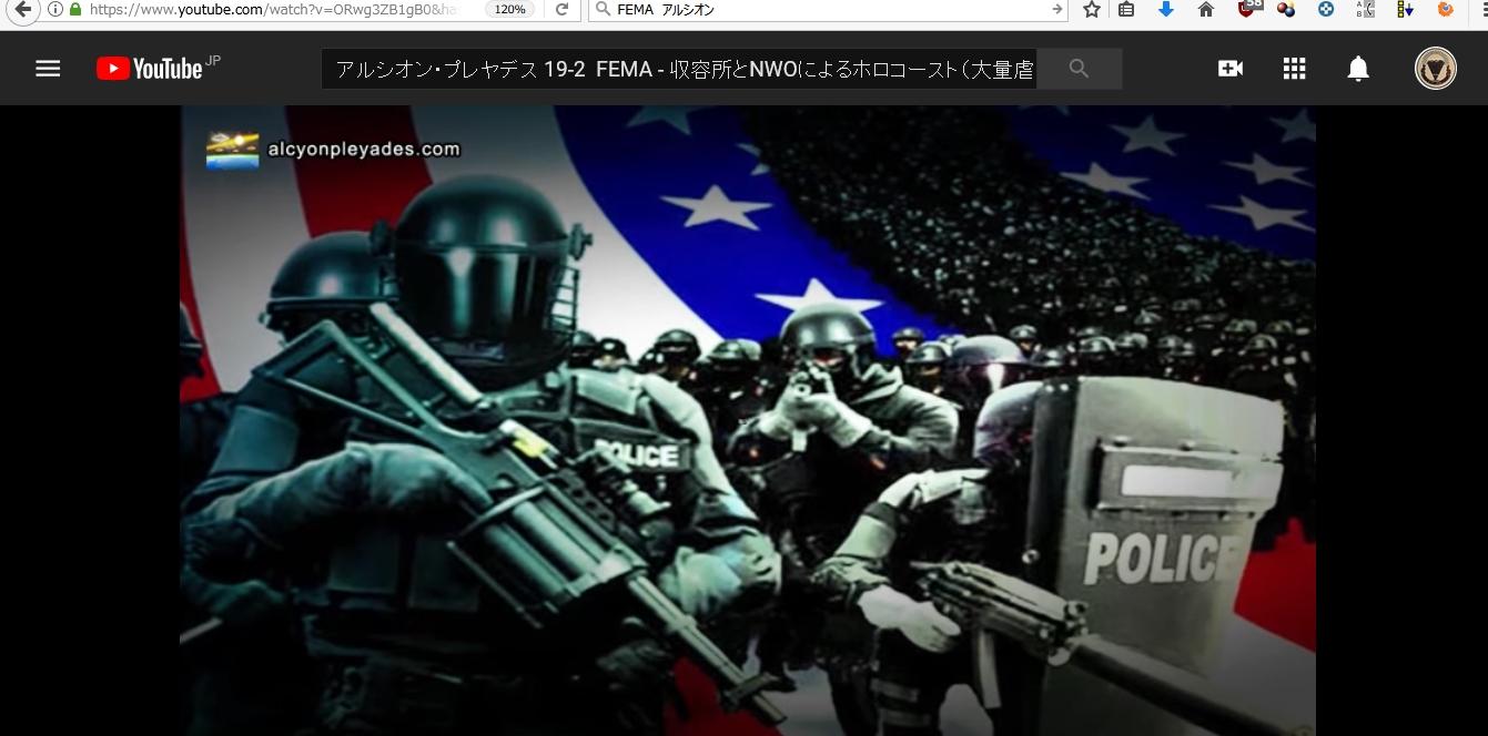 プレヤデスアルシオンのFEMAの動画11