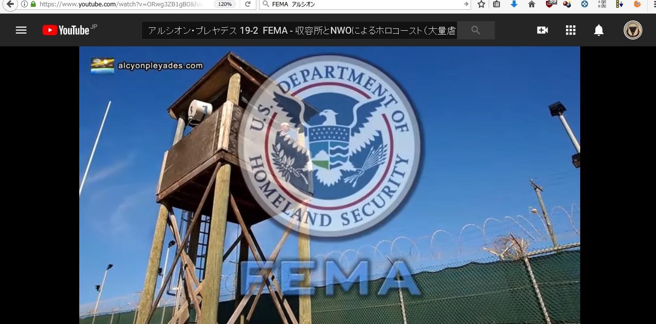 プレヤデスアルシオンのFEMAの動画13