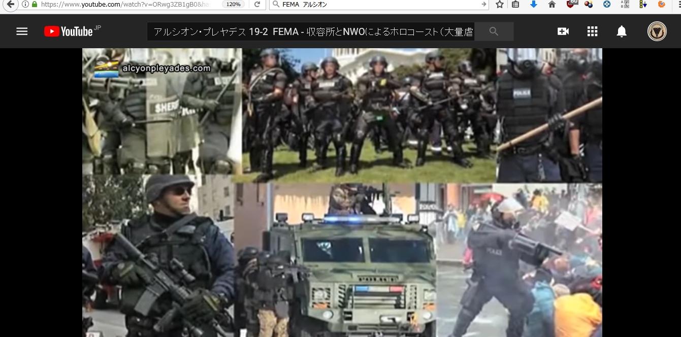 プレヤデスアルシオンのFEMAの動画15