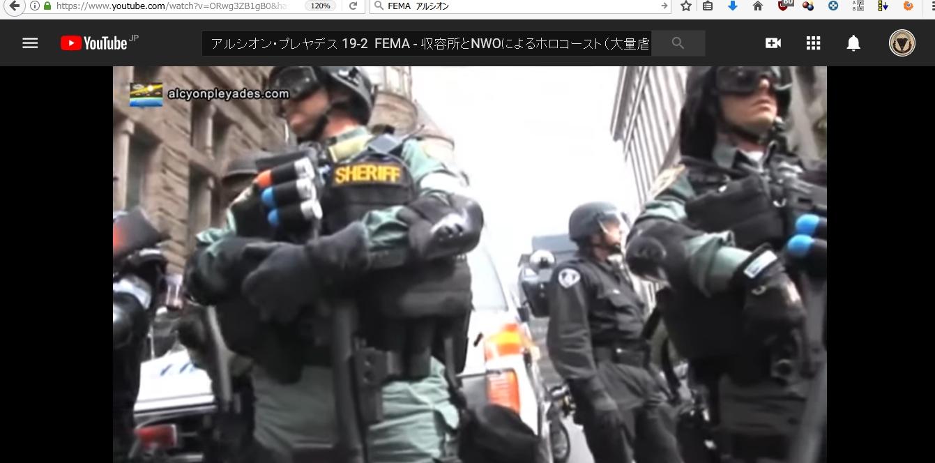プレヤデスアルシオンのFEMAの動画14
