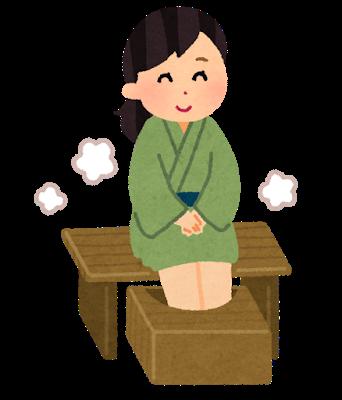 ashiyoku.png