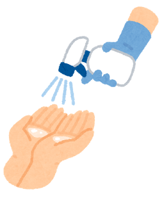 spray_hand.png