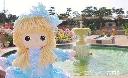 谷津バラ園の噴水2011