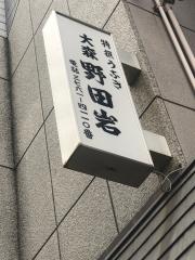 IMG_7677.jpg