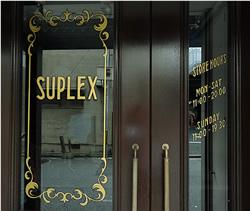 SUPLEX福岡