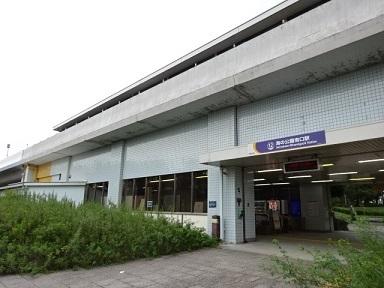aruki873.jpg