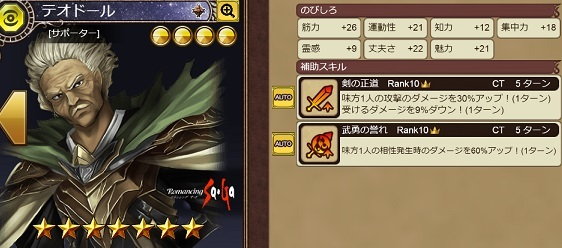 insaga48.jpg