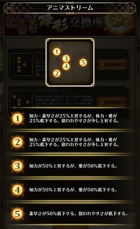 sagayuni438.jpg
