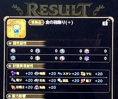 sagayuni475.jpg