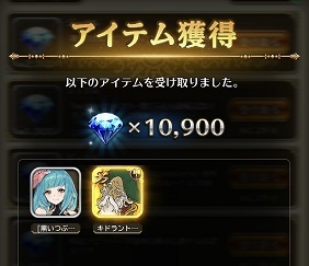 sagayuni482.jpg