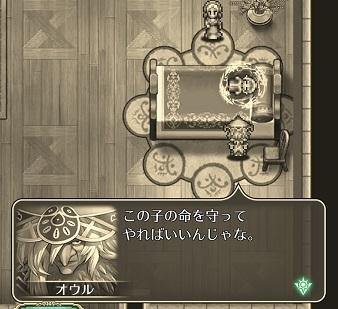 sagayuni746.jpg