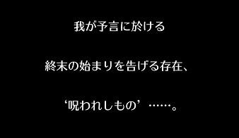 sagayuni950.jpg