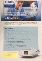 20200528呼吸器 (2)