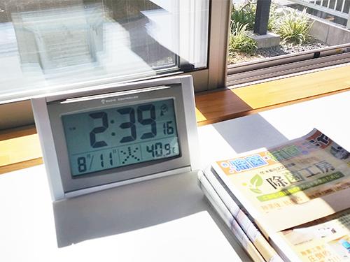暑いですね! こちら掛川市も朝から 30度超えてます!