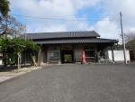 平成筑紫鉄道ゆすばる駅