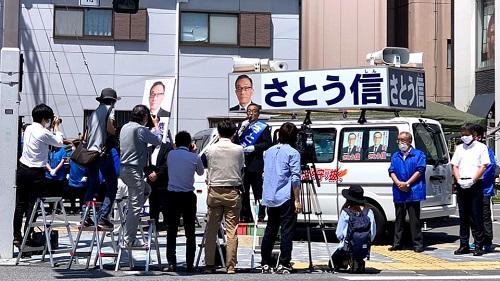 さとう信【鹿沼市長候補(現職3期)】応援へ!②