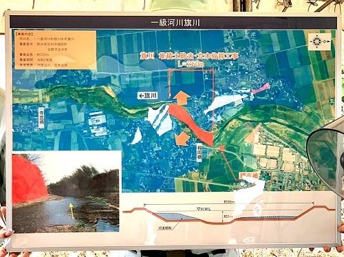 栃木県 被災5河川<改良復旧>事業 説明動画 公開される!⑧