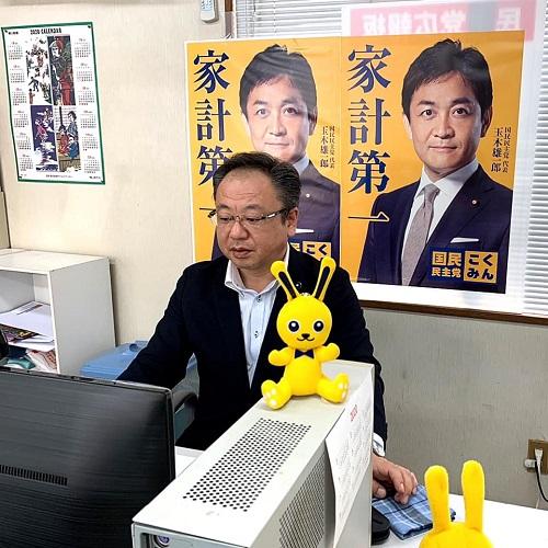 国民民主党<拡大総務会>にWEB参加!③