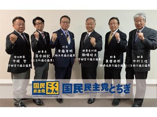 玉木雄一郎 国民民主党代表 最後の定例会見①