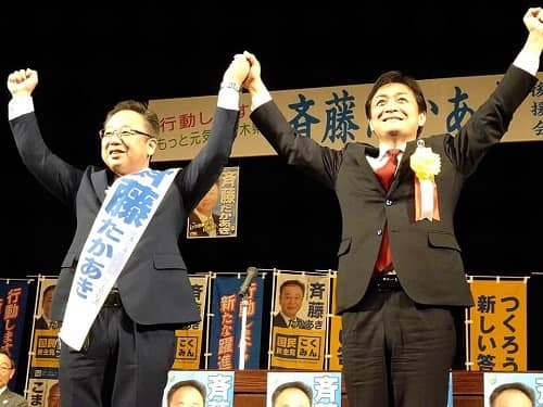 玉木雄一郎 国民民主党代表 最後の定例会見②
