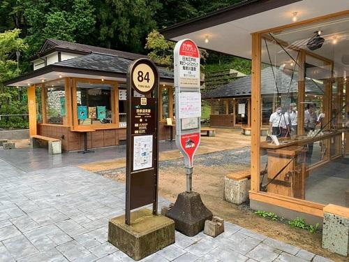 栃木県議会<経済企業委員会>県内現地調査へ!① 13