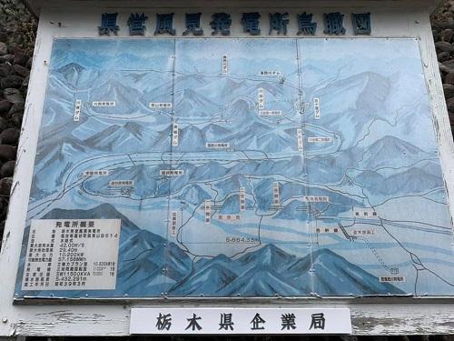 栃木県議会<経済企業委員会>県内現地調査へ!② 01