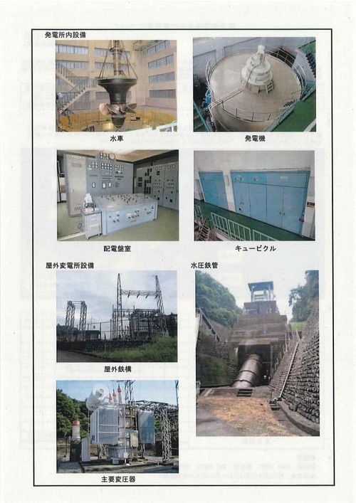 栃木県議会<経済企業委員会>県内現地調査へ!② 10