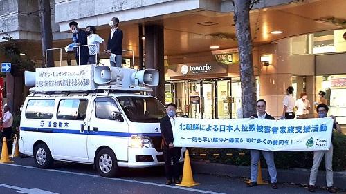 UAゼンセン「ヤングリーブスとちぎ」&連合栃木<北朝鮮による日本人拉致被害者家族支援活動>早期救出を求める街頭署名活動!②
