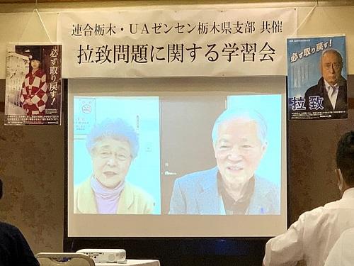 UAゼンセン「ヤングリーブスとちぎ」&連合栃木<北朝鮮による日本人拉致被害者家族支援活動>早期救出を求める街頭署名活動!⑤